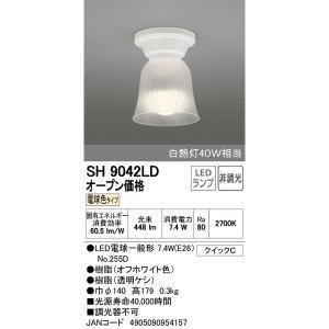オーデリック LED小型シーリングライト  電球色 【SH9042LDS】 ODELIC|evillage