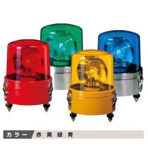 パトライト SKL-110CA 大型回転灯φ162  赤・黄・緑・青|evillage