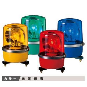 パトライト SKP-110A 中型回転灯φ138 赤・黄・緑・青|evillage
