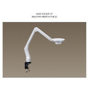 パナソニック LEDデスクスタンド ホワイト仕上  【SQ-LC541-W 】 evillage