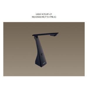 パナソニック LEDデスクスタンド ブラック仕上  【SQ-LD222-K】 evillage
