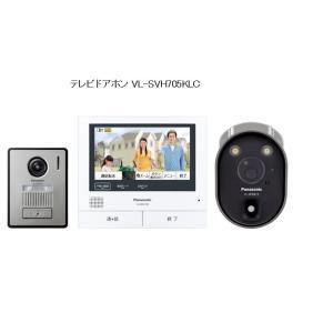 パナソニック  ワイヤレスカメラ付 テレビドアホン 3-7タイプ  【VL-SVH705KLC】|evillage