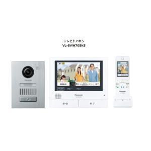 パナソニック ワイヤレスモニター付 テレビドアホン 3-7タイプ 【VL-SWH705KS】