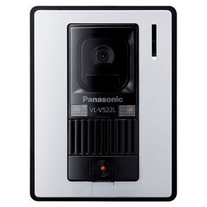 パナソニック Panasonic カラーカメラ玄関子機 VL-V522L-WS|evillage
