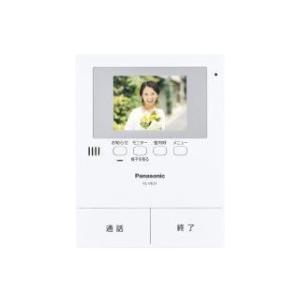 パナソニック  テレビドアホン増設用モニター【VL-V632K】|evillage