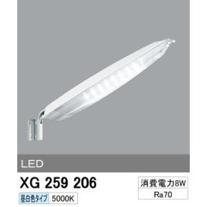 オーデリック(ODELIC) LED防犯灯 昼白色 5000K 8W 防雨型 【XG259206】|evillage