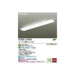大光電機 DAIKO LEDキッチンライト流し元灯 YLED-119SS|evillage
