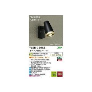 大光電機 DAIKO DECOLED'S 人感センサー(ON/OFFタイプ)付 LEDアウトドスポットライト [LED電球色][ブラック]YLED-169SS YLED-169|evillage