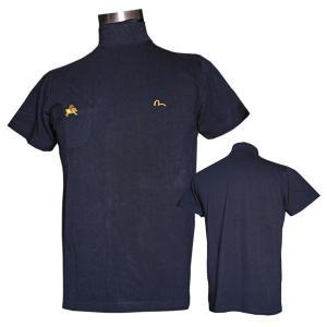 EVISUエヴィス モックネック半袖シャツ/EVISU×YAMANE/ネイビー/EVISUジーンズ|evisu