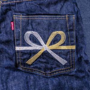 【ワンウォッシュ】EVISUエヴィス #2000TNo.2MIZUHIKI刺繍/ゴールド×シルバー/28インチ〜36インチ/EVISUジーンズ evisu 03