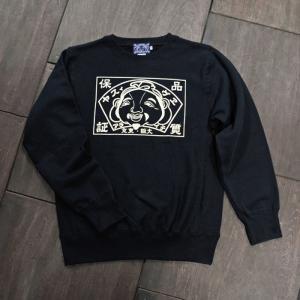 EVISUエヴィス SWEAT SHIRT/品質保証/BLACK/ブラック/スウェット/EVISUジーンズ|evisu