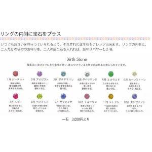 ペアリング(2本セット) 結婚指輪 マリッジリング 結婚記念 K18イエローゴールド ダイヤモンドリング 《Nourish M0982》 日本製|evj-cc|03