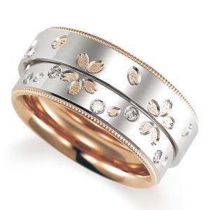 ペアリング(2本セット) 結婚指輪 マリッジリング 結婚記念 鍛造製法 ミル打ち加工 プラチナ900/K18ピンクゴールド ダイヤモンドリング 《Solid M2078WR》 日本製|evj-cc