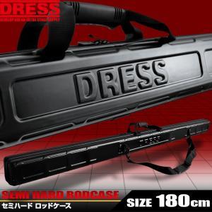 バッグ・ケース / ドレス ハードロッドケース セミハードロッドケース 180cmの商品画像|ナビ