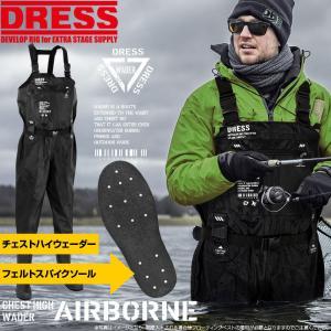 DRESS(ドレス) チェスト ハイウェーダー エアボーン CHEST HIGH WADER AIRBORNE 釣り フィッシング ウェーダー