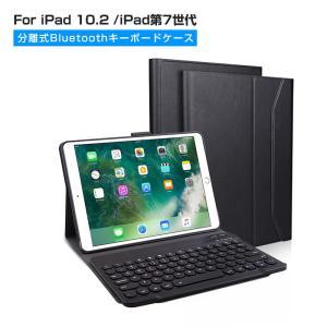 【適用機種】 ・iPad 9.7インチ 第6世代 2018年春モデル ・iPad 第5世代 2017...