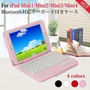 【商品詳細】 ※対応機種:iPad Mini 1/Mini2/Mini3/Mini4通用  適用モデ...
