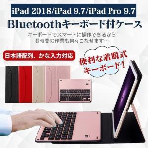 【商品詳細】 【適用機種】 ・iPad 9.7インチ 第6世代 2018年春モデル ・iPad 第5...