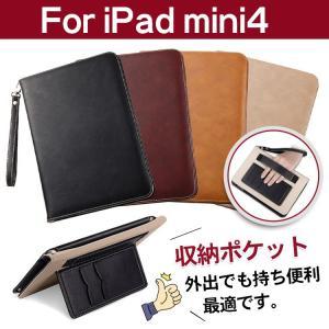 ipad mini4 ケース かわいい おしゃれ iPad mini4カバー 軽量 手帳 アイパッド ミニ4 ewin