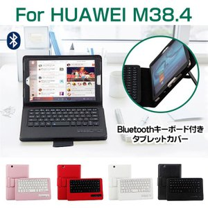 【商品詳細】 商品仕様 対応機種:docomo dtab Compact d-01J/Huawei ...