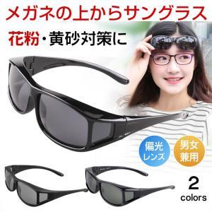 【商品詳細】 品名:オーバーグラス  ブランド:Ewin  重さ:30g  メガネの幅×高さ:約15...