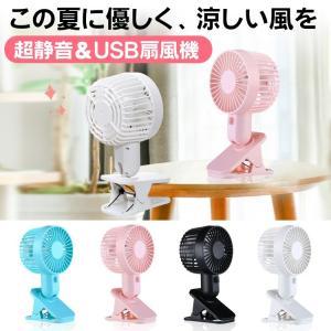 【商品詳細】 製品仕様:  商品名:二重反転扇風機  材質:ABS、PP樹脂  サイズ:101×99...