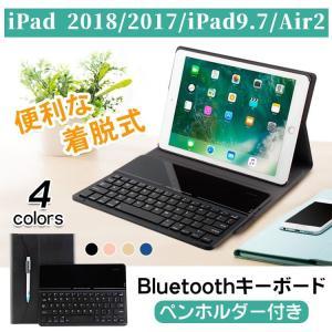 ipad 第6世代 キーボード ipad 第6世代 ケース キーボード Bluetooth 9.7インチ 第五世代 ipad キーボードアイパッド キーボード wifiモデル 脱着可 ipad ケース|ewin