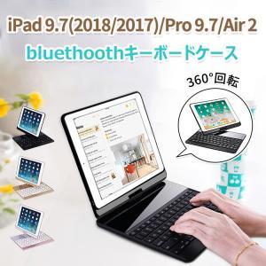 【商品詳細】 ケース対応機種 New iPad 9.7(2018新型、2017版)/iPad Pro...