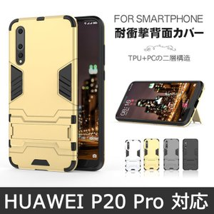 Huawei P20 Pro ケース ファーウェイ P20 プロ おしゃれ ドコモ HW-01K Docomo|ewin