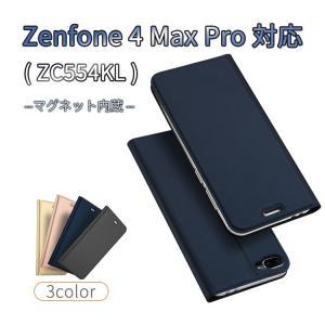 ZenFone 4 Max Pro ZC554KL ケース 手帳型 カバー シンプル HTV33 601HT SIMフリー au|ewin