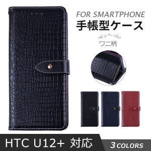 HTC U12+ ケース 手帳型ケース HTC U12+ カバー おしゃれ HTC U12 Plus ケース|ewin