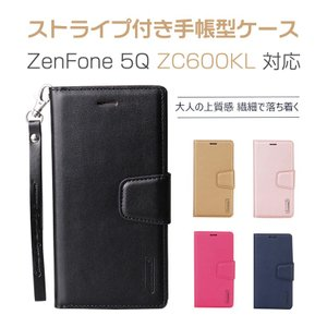ZenFone 5Q ZC660KL ケース 手帳型ケース カバー おしゃれ SIMフリー カードポケット|ewin