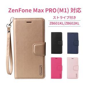 【商品詳細】 対応機種:ZenFone Max Pro M1(ZB601KL/ZB602KL) 素材...