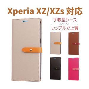 Xperia XZ/XZs ケース SOV34 SO-01J 601SO SOV35 SO-03J 602SO Xperia XZ ケース|ewin