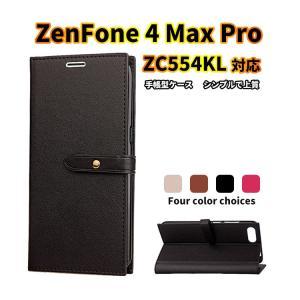 ZenFone 4 Max Pro ZC554KLケース 手帳型ケース カバー スマホケース おしゃれ|ewin