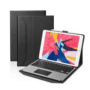 【タッチパッド搭載】iPad 10.2インチ 第8世代 キーボードケース ペン収納可 iPad Air 10.5 インチ 2019 ケース iPad Pro 10.5 キーボード ワイヤレス ewin
