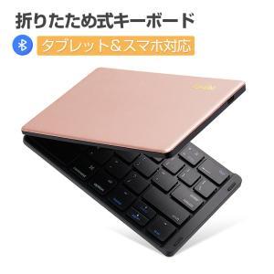 Ewin新型 Bluetoothキーボード 折りたたみ式  レザーカバー 財布型 ワイヤレスキーボード 超軽量 薄型 USB 薄型 IOS/Android/Windows に対応 スマホ用|ewin