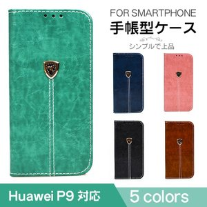 huawei P9 ケース 手帳型ケース ファーウェイ P9カバー Huawei P9保護ケース|ewin