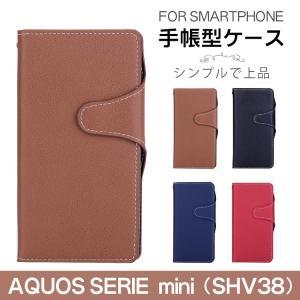 SHV38 ケース 手帳型 おしゃれ AQUOS SERIE mini 手帳ケース かわいい カバー ewin