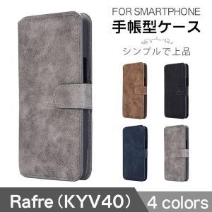 rafre kyv40 手帳型 ケース オシャレ au 京セラ ラフレ kyv40ケース rafre kyv40カバー ewin