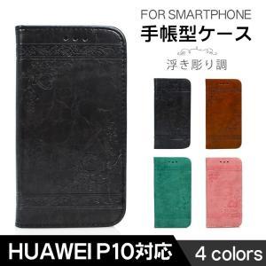 Huawei P10 ケース 手帳型ケース オシャレ 花柄 Huawei P10手帳型ケース ファーウェイ|ewin