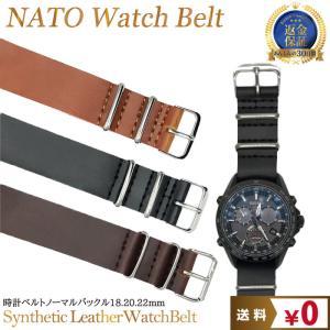 腕時計替えベルトNATOタイプ フェイクレザー ブラック 22mm 20mm 腕時計修理...