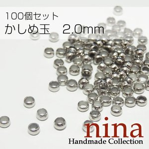 324175fa4b1391 NINASTORE - カシメ玉(アクセサリーパーツ)|Yahoo!ショッピング