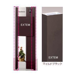 LIXIL(リクシル)TOEX【機能門柱ウィルモダン用】 ●両柱セット マイルドブラック色|ex-ekutem