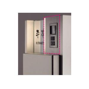 LIXIL(リクシル)TOEX【機能門柱ウィルモダン用】 ●センターブロック上 (LED照明付きインターホン用 明るさセンサ内蔵)|ex-ekutem