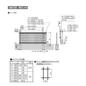 メッシュフェンス 三協アルミ  ユメッシュHR型フェンス用【アルミ支柱 H800】|ex-gstyle|03