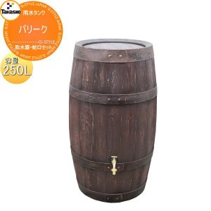 [商品名] 雨水タンク バリーク [サイズ] 高さ1050mm×幅600mm×奥行600mm 貯水容...
