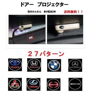 ドアランプ カーテシランプ ロゴ 投影 車用ドア レーザーライト  LEDプロジェクター センサー ...