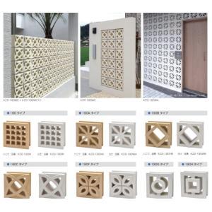 ブロック デザインブロック 壁材 お庭や花壇テラス  玄関門柱、ポーラスブロック、6種2色