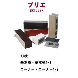 商品説明 伝統技術と新たな価値観を融合させたブロックです。 釉薬を塗り焼き上げたような表面意匠は、い...